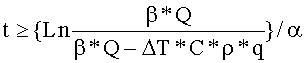 Способ определения заколонного перетока жидкости методом активной термометрии в скважинах, перекрытых насосно-компрессорными трубами
