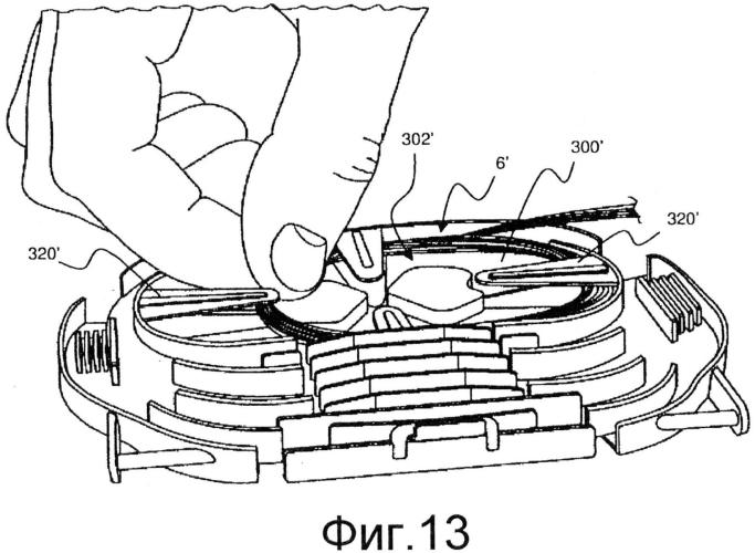 Устройство для размещения отрезков оптических волокон