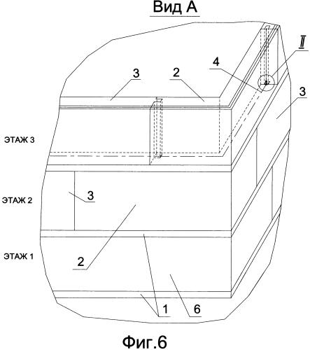Способ строительства здания с использованием угловых стеновых панелей и конструкция несущей угловой стеновой панели для осуществления способа