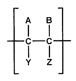 Лечебные композиции, содержащие полимеризованные пав с низкой степенью полимеризации и мицеллообразующий загуститель