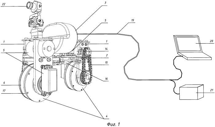 Мобильный робот с магнитными движителями