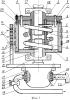 Устройство для измерения крутящего момента, скорости вращения вала и мощности на валу