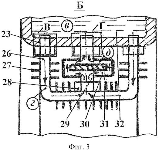 Система охлаждения пар трения ленточно-колодочного тормоза