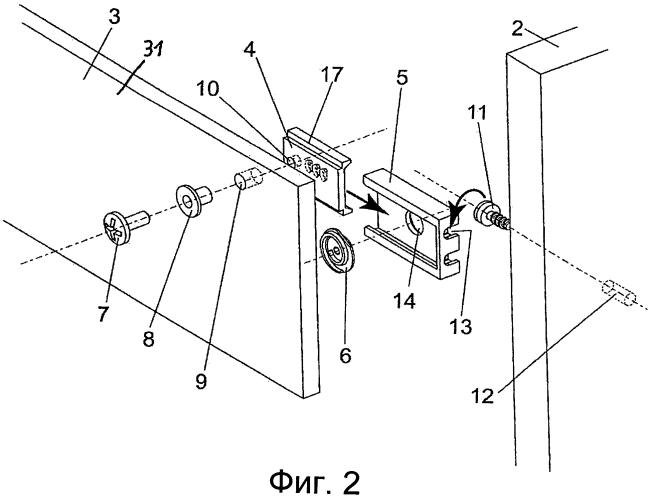 Устройство для регулирования положения передней панели выдвижных ящиков и выдвижной ящик