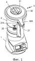 Укупорочная крышка для рабочей емкости электробытового прибора, предназначенного для приготовления пищи