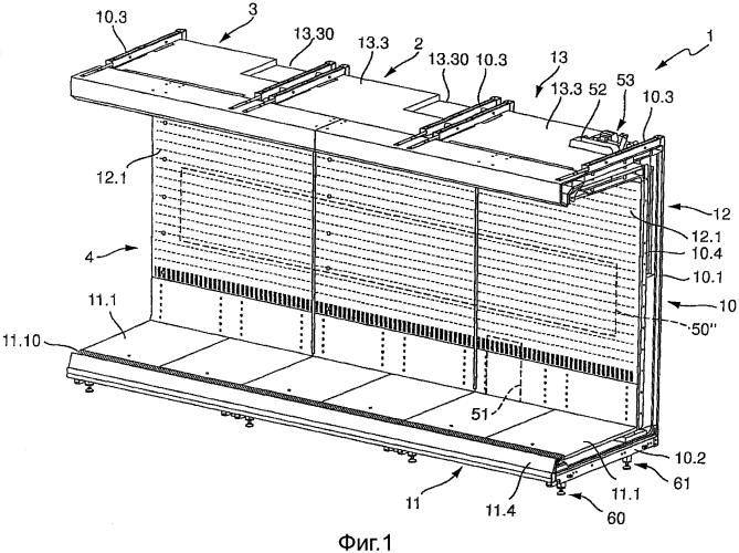 Система охлаждаемых стеллажей