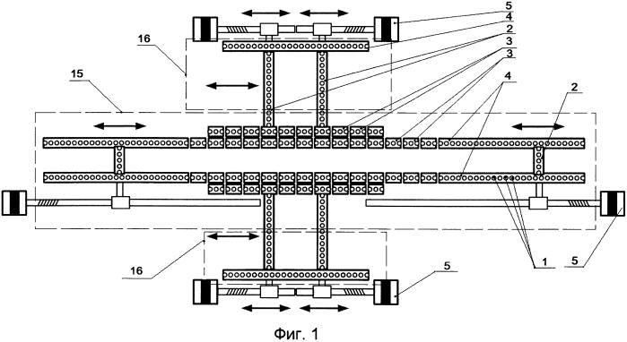 Блок направляющих элементов и устройство петлеобразования трикотажного полотна, использующее указанный блок