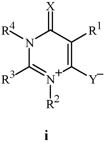 Мезоионные пиридо[1,2-a]пиримидиновые пестициды