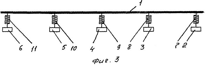 Способ крепления грузоподъёмных магнитов к траверсе в съёмном грузозахватном приспособлении