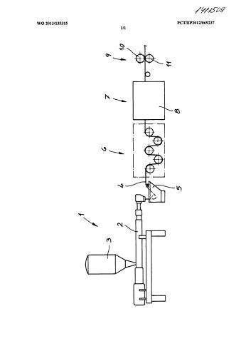 Полимерная обвязочная лента для обвязывания одного или нескольких объектов и способ ее изготовления