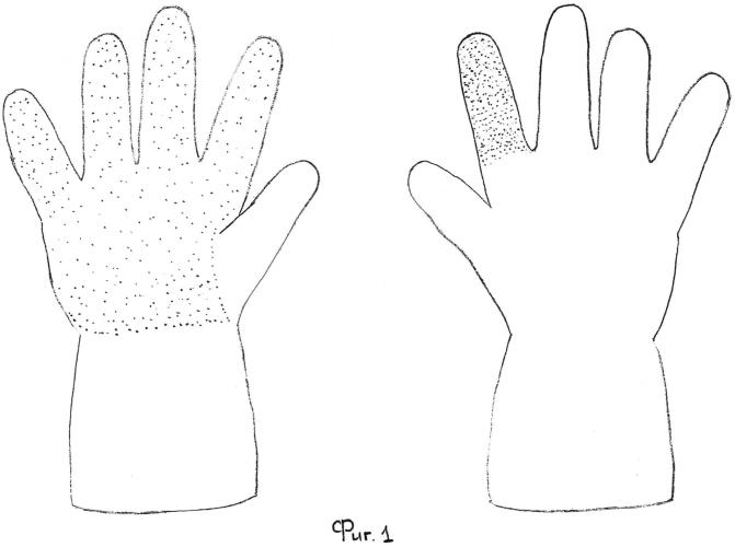 Перчатки с моющей поверхностью.