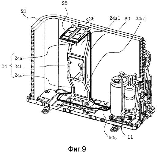 Наружный модуль для устройства кондиционирования воздуха