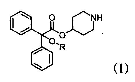 Новый эфир уксусной кислоты или его соль