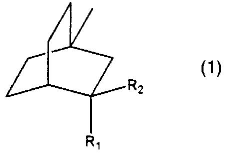 Новое соединение сложного эфира карбоновой кислоты и способ его получения, и композиция душистых веществ