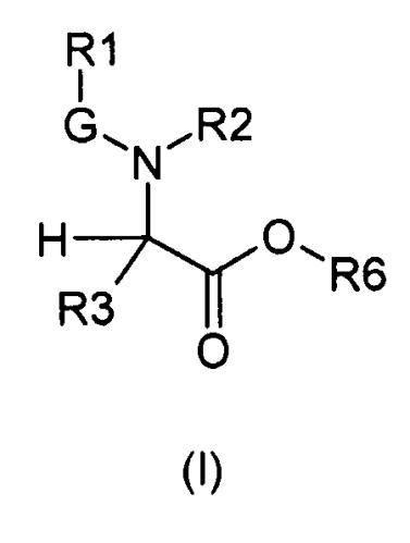 Производные глицина и их применение в качестве антагонистов мускариновых рецепторов