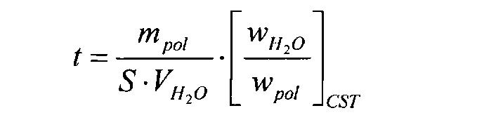 Гидрофильная, термопереключаемая, чувствительная к давлению адгезионная композиция, обратимо отлипающая в водной среде при повышении температуры