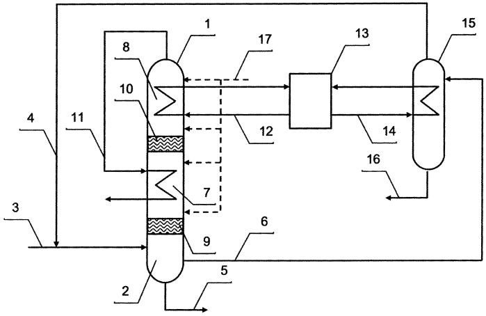 Устройство для низкотемпературной конденсации газа