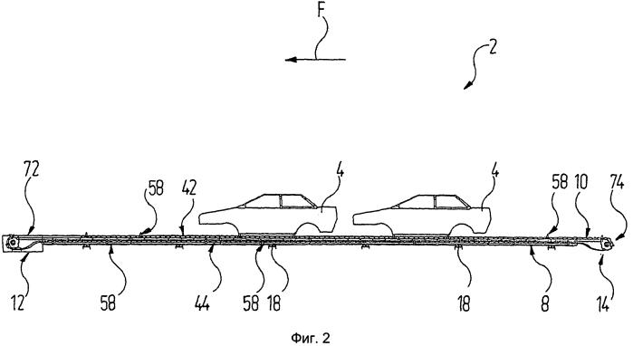 Устройство для транспортировки автомобильных кузовов