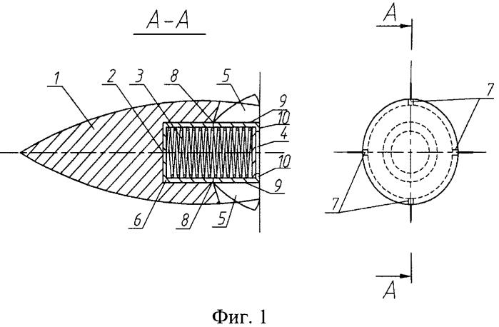 Пуля с выпускаемыми стабилизаторами