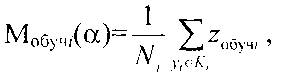 Способ автоматической кластеризации объектов
