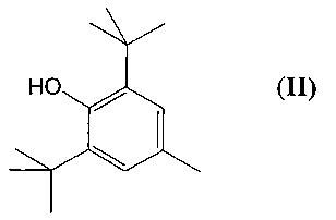 Бис-(3,5-ди-трет-бутил-4-гидроксифенил)пропил)селенид, обладающий антиоксидантной и гипогликемической активностью