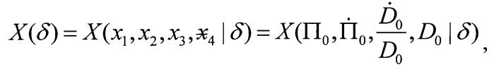 Однопозиционный пассивный радиоэлектронный комплекс для определения горизонтальных координат, элементов движения цели и коэффициента километрического затухания электромагнитного излучения цели
