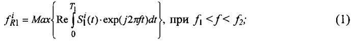 Датчик на поверхностных акустических волнах для беспроводного пассивного измерения перемещений