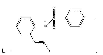 2-(тозиламино)бензилиден-n-алкил(арил, гетарил)аминаты лантанидов, проявляющие люминесцентные свойства