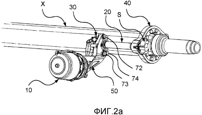 Конфигурация несущего кронштейна для барабанного тормоза и способ сборки конфигурации несущего кронштейна