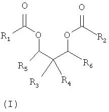 Компонент катализатора реакции полимеризации олефинов и катализатор, включающий указанный компонент