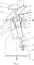 Способ разрыхления и перемешивания сыпучих материалов в гибкой таре