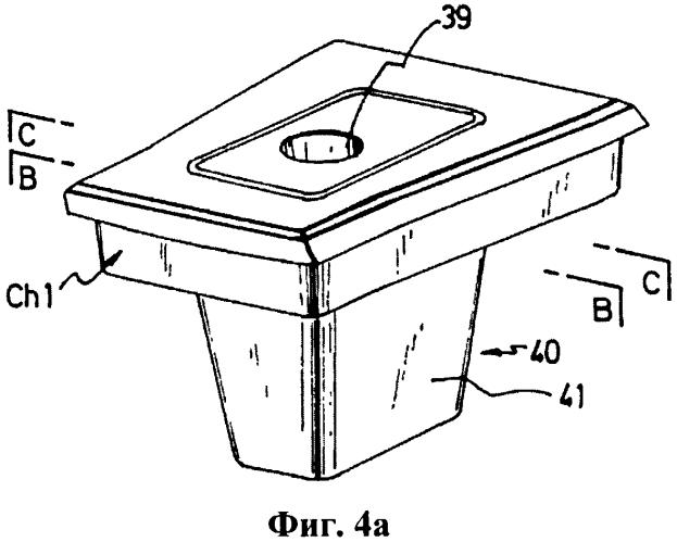 Инструмент для формования, предназначенный для получения детали из композитного материала