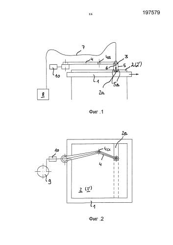 Способ и устройство для специфического воздействия на технологические свойства отдельных областей листового материала, предварительно уплотненного материала в виде нетканого полотна или материала в виде волокнистой массы