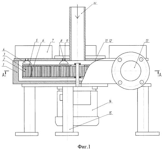Сверхвысокочастотная установка для обеззараживания зерна и зернопродуктов