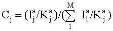 Способ рентгенофазового определения криолитового отношения при электролитическом получении алюминия