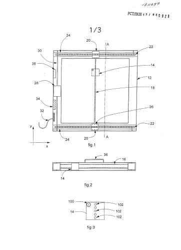 Устройство и соответствующий способ для воспроизведения изображений или вообще графических структур на поверхностях