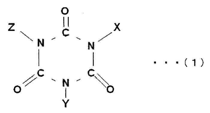 Отверждаемая ультрафиолетовым излучением полимерная композиция, скользящее сопряжение, и способ изготовления скользящего сопряжения