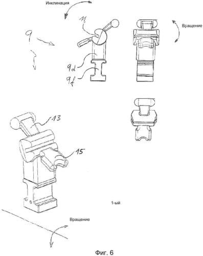 Способ изготовления индивидуального для пациента тела брекета для пациента и соответствующее тело брекета