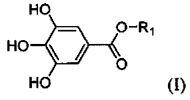 Композиции, содержащие s-аденозилметионин и сложный эфир галловой кислоты