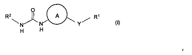 Производные 4-гидрокси-1,2,3,4-тетрагидронафталин-1-ил-мочевины и их применение в лечении, среди прочего, заболеваний дыхательного тракта
