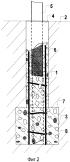 Способ установки стойки в грунт и стойка, установленная в грунт