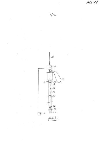 Способ, обрабатывающий блок и установка для взятия пробы из верхнего слоя морского дна