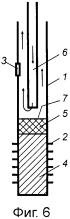 Способ ликвидации негерметичности колонн нефтегазовых скважин