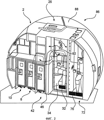 Модульный сегмент салона, салон для транспортного средства и транспортное средство с салоном