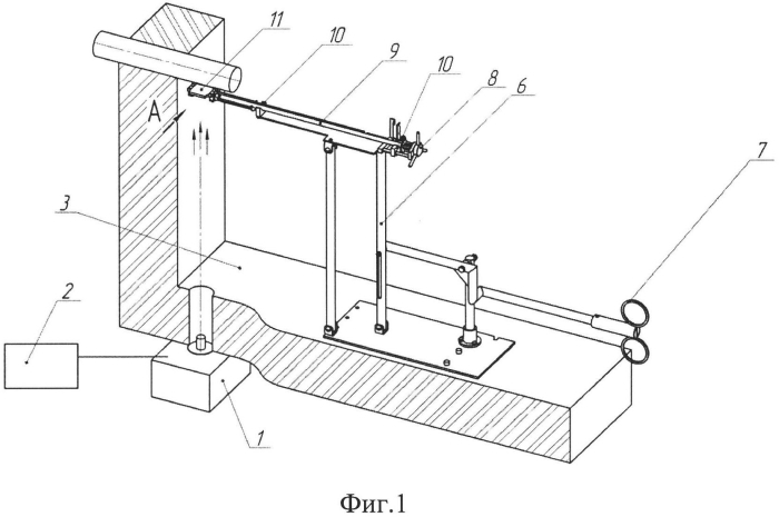 Способ контроля сварных соединений мишеней - накопителей и установка для его реализации