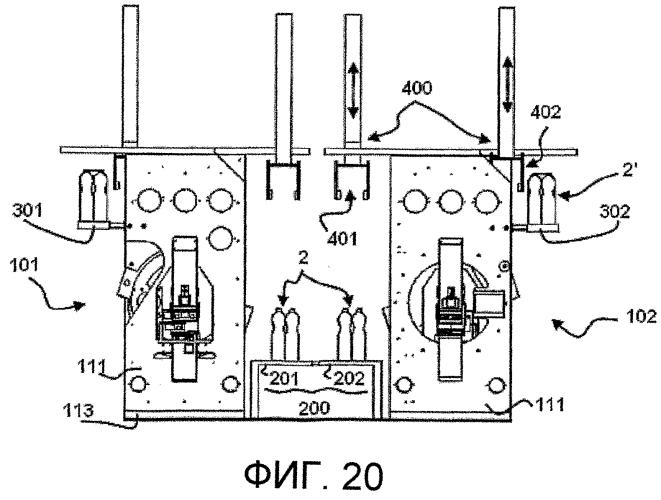 Устройство и способ упаковывания контейнеров жидких продуктов в связки