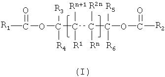 Носитель катализатора полимеризации олефинов, твердый компонент катализатора и катализатор