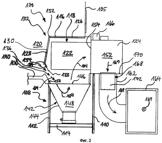 Фильтрующее устройство и способ отделения перераспыла лака