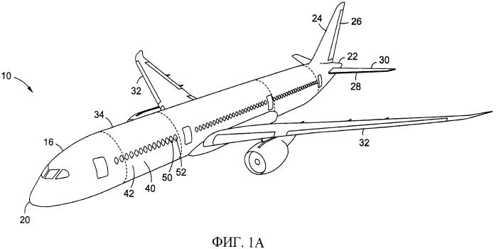 Ромбовидное окно для композитного и/или металлического каркаса летательного аппарата