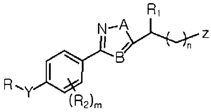 Фармацевтическая композиция для ингибирования апоптоза нейронов или нейродегенерации